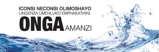 onga_amanzi