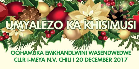 ChristmasMessageImg